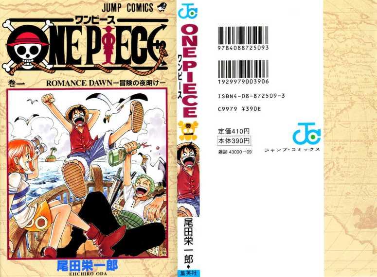 op_cover_011